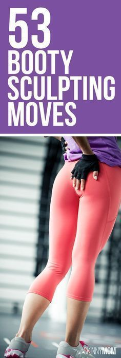 Get a tight, perky booty with these exercises!
