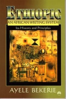 Defining and Studying the Modern African Diaspora