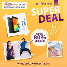 भारतीय बाजार - भगवा बाजार www.bhagwabazar.com #onlineshopping #ecommerce #shopping #buying #atmanirbharbharat #vocalforlocal #localforvocal #boycottchina #indianeconomy #bhagwabazar #india #marketplace #motivation #goodvibes #heathfitness #stayhome #shoponline #indianfashion #sale #आत्मनिर्भरभारत #readytoeat #healthy #onlinesale #megasale #superdeal
