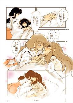 Inuyasha and kagome part 3