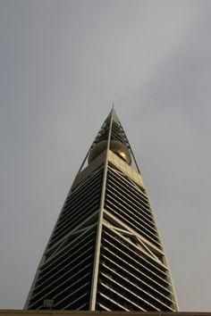 Al Faisaliah, one of skyscraper in Riyadh, Saudi Arabia