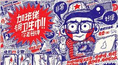 Les dessins en rouge et bleu d'un addict au stylo bille