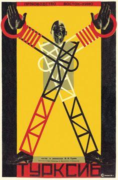 """SOVET Constructivist Posters. Documentary """"Turksib"""" SovietArt, 1929"""