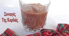 Το λικεράκι αυτό έκλεψε καρδιές το βράδυ της Πρωτοχρονιάς όταν το σέρβιρα στους φίλους μας! Ολοι μου ζητούσαν την συνταγή και έμεναν πραγ... Cocktails, Drinks, Liquor, Pudding, Desserts, Blog, Recipes, Craft Cocktails, Drinking
