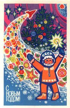 Художник А. Любезнов  «Изобразительное искусство»  1972г.