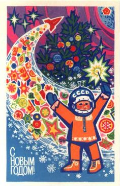§§§ . Old Soviet Christmas Card...Great design, interesting what the real emphasis was.