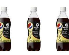 Fat-blocking Pepsi Special