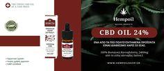 Enecta CBD Έλαιο κανναβιδιόλης
