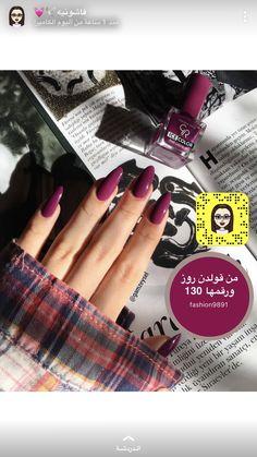 French Manicure Acrylic Nails, Nail Manicure, Beauty Nails, Beauty Skin, Bright Nail Art, Learn Makeup, Makeup Artist Kit, Diy Skin Care, Nail Polish Colors