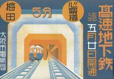 Opening of Umeda-Shinsaibashi Subway Line 1 (Midosuji Line), Osaka, Japan, 1933.