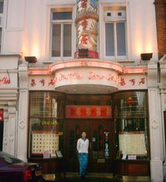Recommended to try : Dim sum at Chuen Cheng Ku Restaurant 17 Wardour Street