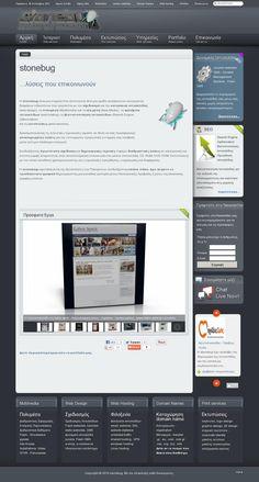 Web Technology, Live In The Now, New Media, Web Development, Seo, Web Design, Website, Design Web, Website Designs