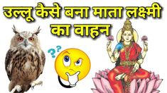 कर्मो का फल इसी संसार मे – Moral Story in Hindi Female Reproductive System Anatomy, Moral Stories In Hindi, Don't Give Up Quotes, Hindi Medium, Motivational Stories, God Pictures, Skyline Silhouette, Mantra, Count