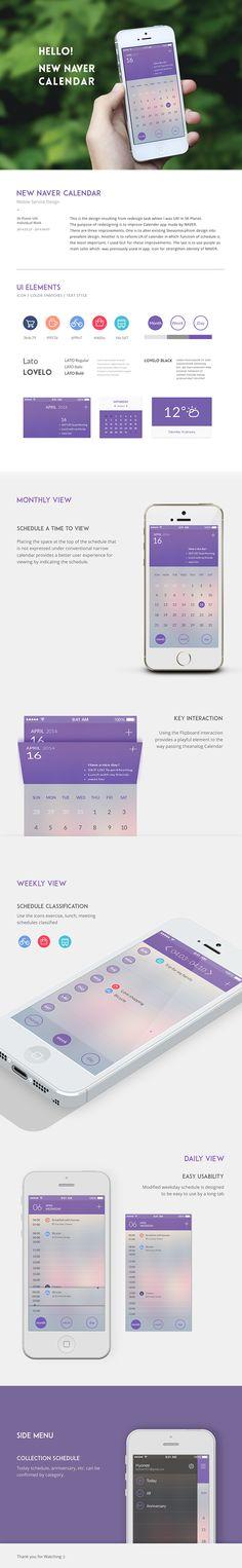 naver calendar_redesign on Behance