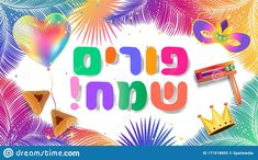 Find Happy Purim Hebrew Text Jewish Holiday stock images in HD and millions of other royalty-free stock photos, illustrations and vectors in the Shutterstock collection. 16 Birthday Cake, 16th Birthday, Purim Jewish Holiday, Happy Purim, Hebrew Text, Holiday Greeting Cards, Festival Decorations, Symbols, Preschool Ideas