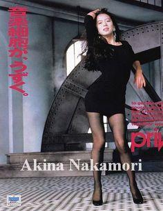 画像の説明 Akina Nakamori