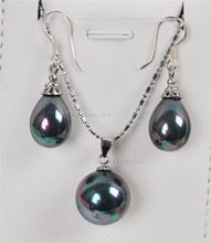 """http://babyclothes.fashiongarments.biz/  FREE shipping>South Black Sea Shell Pearl Earrings(12x16mm)/ Pendant(16mm) Necklace Set 18"""", http://babyclothes.fashiongarments.biz/products/free-shippingsouth-black-sea-shell-pearl-earrings12x16mm-pendant16mm-necklace-set-18/,  Welcome to our shop!!! Welcome to retail and wholesale! Lowest price! Top quality! You Can Mix different items together; Shipping 1.Free shipping: We send products by China Post Air Mail or Hong Kong Post Air Mail. shipping…"""