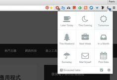 Tab Snooze 為分頁加入「延遲閱讀」提醒功能,管理待辦事項更有彈性(Chrome 擴充功能)