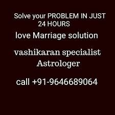 Love Problem Solution in Hyderabad Famous Astrologer Baldev Shastri ji is an Indian Astrologer Provide Solution for all over in India and known as Love Marriage Specialist in Hyderabad.solve cases of love in Hyderabad in last 5 years call Love Problems, Problem And Solution, Love And Marriage, Hyderabad, 5 Years, Astrology, Cases, Indian, Indian People