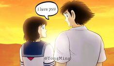 Best Anime Couples, Love Story, Fan Art, My Love, Movie Posters, Legends, Couples, Captain Tsubasa, Film Poster