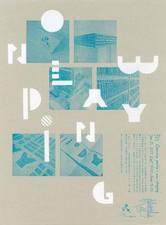 Japanese Poster: Now Playing: PLY. 2010 - Gurafiku: Japanese Graphic Design