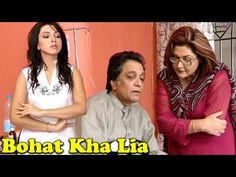 """Bohat Kha Lia"" | Pakistani Comedy Telefim | Moin Akhtar | Shehnaz Perve..."