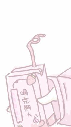 Cute kawaii anime icons ♥ lolita Iphone Wallpaper Kawaii, Cute Anime Wallpaper, Anime Girl Cute, Kawaii Anime Girl, Kawaii Chibi, Kawaii Cute, Space Drawings, Cute Icons, Pink Aesthetic