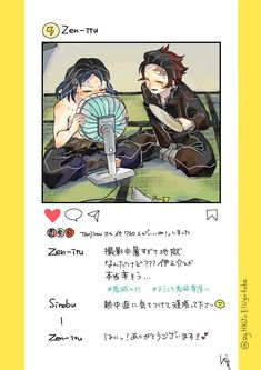 Imágenes random de Kimetsu no Yaiba - Random Manga Anime, Me Anime, I Love Anime, Anime Demon, Anime Art, Memes, Satsuriku No Tenshi, Demon Hunter, Dragon Slayer