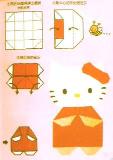 Simple Japanese Hello Kitty Origami Instructions