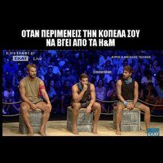 """2,832 """"Μου αρέσει!"""", 9 σχόλια - Survivor of Greece 2017 (@survivor_troll_stories_) στο Instagram: """"#survivorgr #survivor #survivorgreece"""" Funny Memes, Jokes, Laugh Out Loud, Greece, Funny Stuff, Funny Pictures, Lol, Humor, Funny Things"""