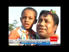 Bangladesh News Online Today 9 September 2016 Evening Bangla Live News #banglanews #bangla #news #banglatvnews #latestbanglanews #onlinebanglanews #bangladeshnews