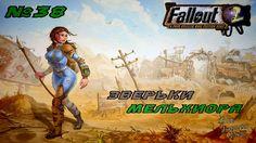 Прохождение Fallout 2 - Зверьки Мельхиора - №38
