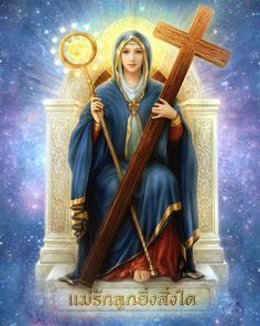 Mother of God, Theotokos, Mediatrix of God, Christ and the Holy Spirit Blessed Goddess of the Ages. Blessed Mother Mary, Divine Mother, Blessed Virgin Mary, Religious Pictures, Religious Icons, Religious Art, Hail Holy Queen, Images Of Mary, Queen Of Heaven