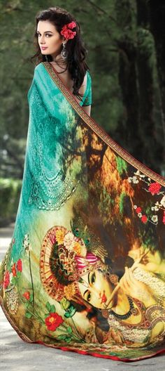 Bohemian/Indian Chic..Stunning!