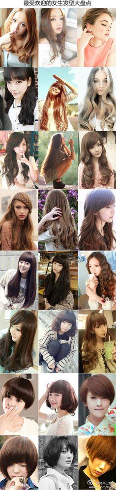 asian hair style >u< Kawaii Hairstyles, Trendy Hairstyles, Weave Hairstyles, Beautiful Hairstyles, Hairstyles Haircuts, Hair Styles 2014, Curly Hair Styles, Ulzzang Hair, New Hair Do