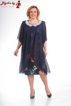 Платье женское 563