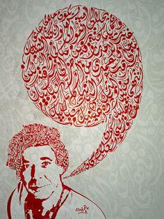 Hatem Arfa: Mohamed Mounir