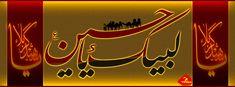 Labaik Ya Hussain full HD wallpapers Free   Wallpapers   Pinterest