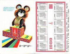 Misa mackó kártyanaptár (1980)