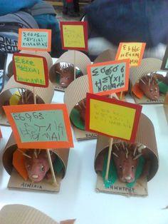 Το μαγικό κουτί της...Κατερίνας: Ερμόλαε γρήγορα για ύπνο!!! Ο φαλακρός σκαντζόχοιρος.... Winter Activities For Kids, Winter Crafts For Kids, Fall Crafts, Diy And Crafts, Paper Crafts, Winter Art, Winter Theme, Winter Snow, Animal Habitats