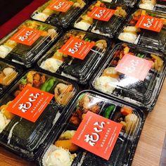 Durante este fin de semana estamos llevando obentos de #Hanakura a @fiturmadrid para la embajada de Japón