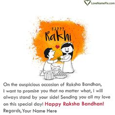 Best Editor For Raksha Bandhan Wishes Images With Name Show your love and care on raksha bandhan with amazing and unique way. We design Best Editor For Raksha Bandhan Wishes Images With Name to give a sweet gift to your brother and sist Happy Raksha Bandhan Quotes, Happy Raksha Bandhan Wishes, Happy Raksha Bandhan Images, Rakhsha Bandhan Quotes, Raksha Bandhan Greetings, Rakhi Wishes For Brother, Wishes For Sister, Brother Sister Quotes, Raksha Bandhan Photos