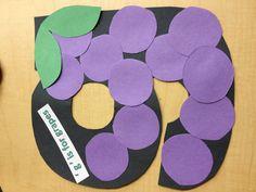 "Lowercase ""g"" preschool craft"