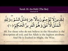 Quran: 16. Surat An-Nahl (The Bee): Arabic and English translation HD - YouTube