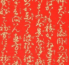 Handmade origami papír - Kanji nápis červený Luxusní japonský hand made origami papír. Výborná kvalita. Papír je vyrobený technikou sítotisku. Rozměry 15 x 15cm. Gramáž 70 gsm. Ručně vyráběný origami papír Chiyogami/Yuzen se používa ke skládání origami, umění skládání papíru, ale i na jiné řemeslné a tvořivé techniky jako je výroba šperků, bižuterie nebo ... Origami, Patterns, Handmade, Art, Block Prints, Art Background, Hand Made, Kunst, Origami Paper