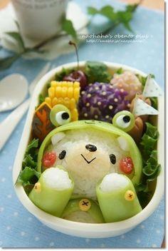 Bear wearing cute frog costume bento box