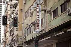 Old Luanda crumbling | Flickr - Photo Sharing!