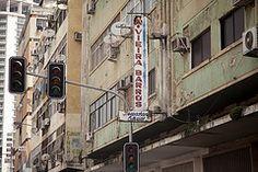 Old Luanda crumbling | Flickr - Photo Sharing!