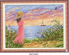 Woman Looking Out at Sea 1/4