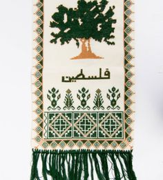 Green Olive Tree Cross-stitch Embroidery Wall Decoration
